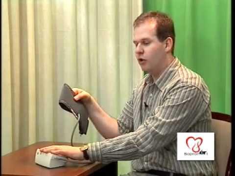 magas vérnyomásban öregségben gyógyszerek magas vérnyomás kezelésére fotó