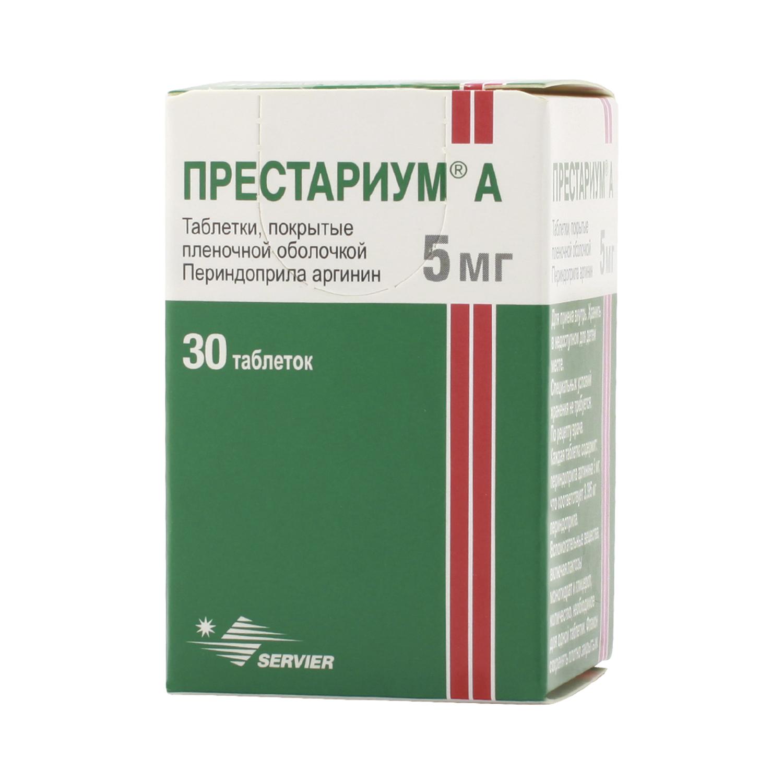 A vérnyomást csökkentő gyógyszerek - Kezelés November