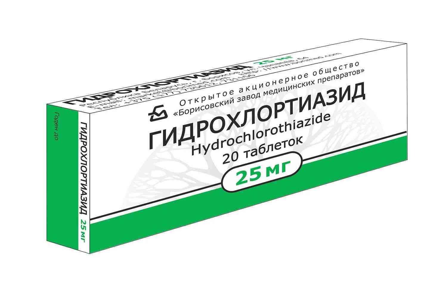 TARKA mg/4 mg filmtabletta - Gyógyszerkereső - Hácafa.hu