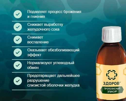 Celandine - alkalmazás és előnyös tulajdonságok