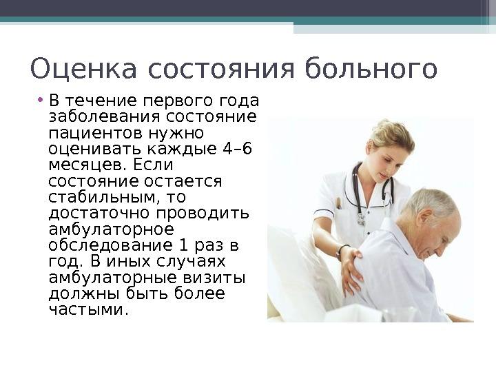 magas vérnyomás hányan élnek vele magas vérnyomás intézet