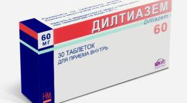 magas vérnyomás gyógyszer egilok hipertóniás fájdalom a templomokban