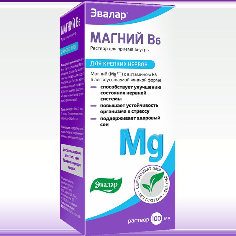 Magnelis B6 a magas vérnyomásról