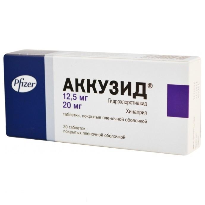 ENAP gyógyszer leírása, hatása, mellékhatásai :: cafa.hu
