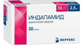 magas vérnyomás elleni gyógyszer asparkam mi újdonság a magas vérnyomás kezelésében