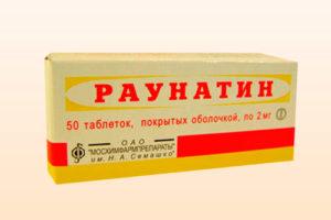 """Vérnyomáscsökkentő gyógyszer """"Raunatin"""" - használati utasítás"""